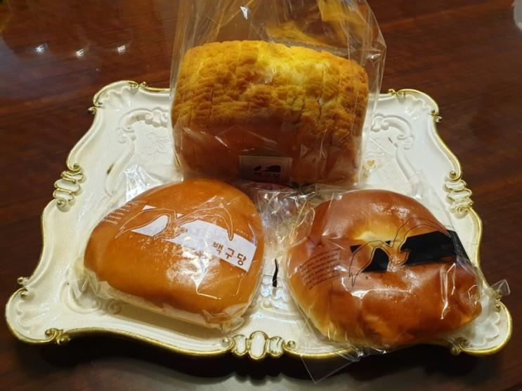 [부산빵집]밤식빵,크림빵,그람빵 먹은 백구당제과점 후기