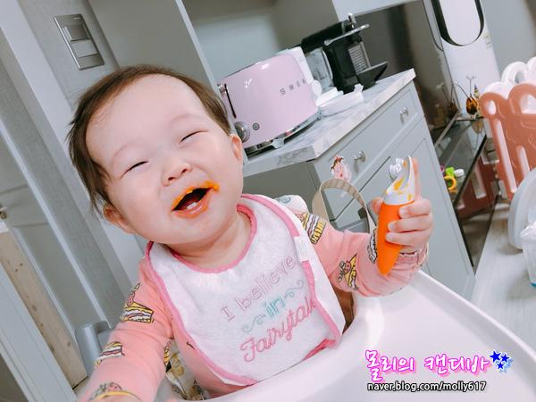 필립스 아벤트 이유식 마스터 에센셜 (SCF862/02) :: 겁나쉬운 아기 단호박 간식