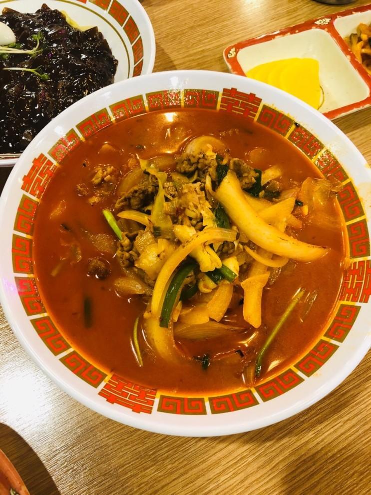 성신여대 중국요리 ::: 보배반점 먹어본 냉철한 후기