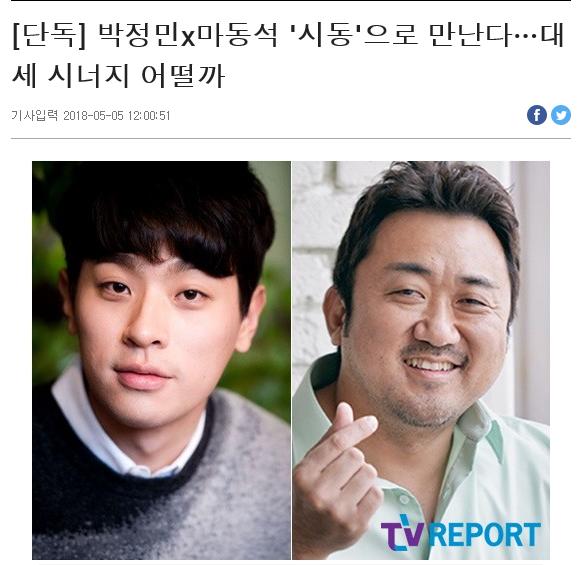 [오디션정보]   상업영화   오디션정보  [영화 - 시동] [뉴액터]
