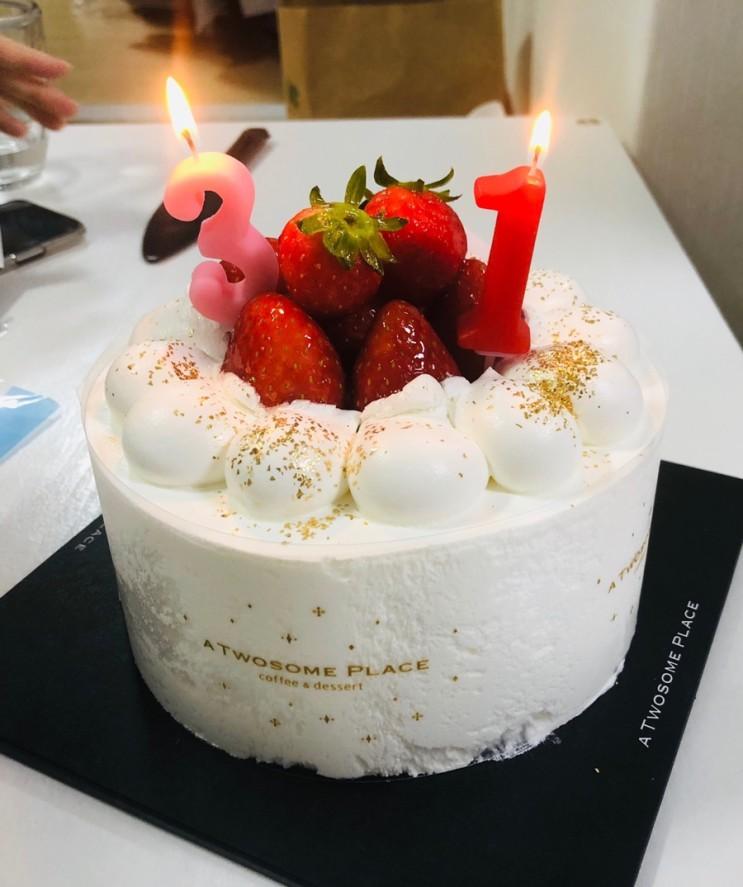 투썸 케이크 추천 ::: 딸기생크림케이크 한박스 다 먹어본 후기