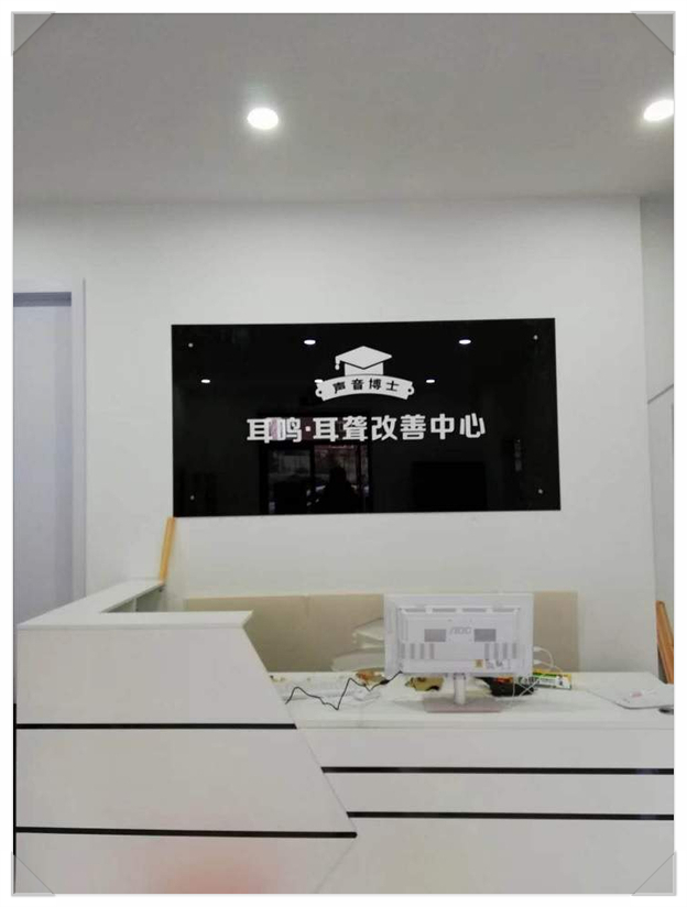 소리박사가 중국 청도에 본사를 오픈했습니다