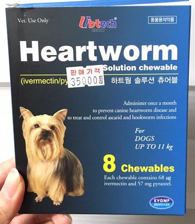 하트웜+플레복스 스팟 (강아지 심장사상충+외부기생충약)