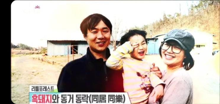 [자연목장] MBC 생방송 오늘아침 - 리틀포레스트