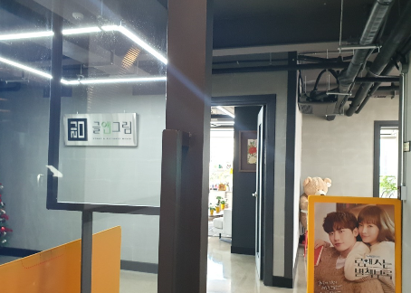 드라마오디션정보 [연놈][홍대방송연기학원]