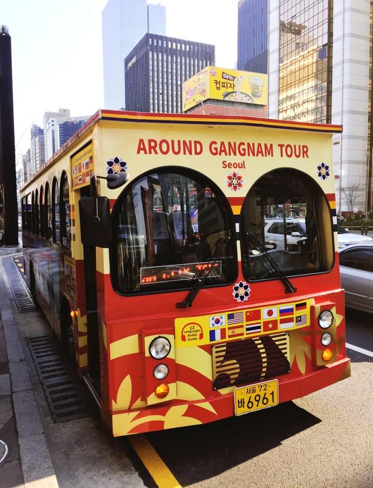 서울 시티투어버스 운행구간 및 요금 안내