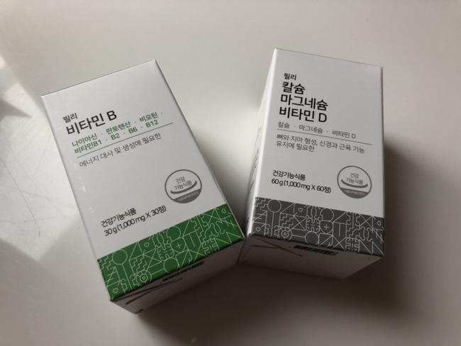 영양제추천 / 정기배송영양제 : 나만을 위한 맞춤 필리영양제