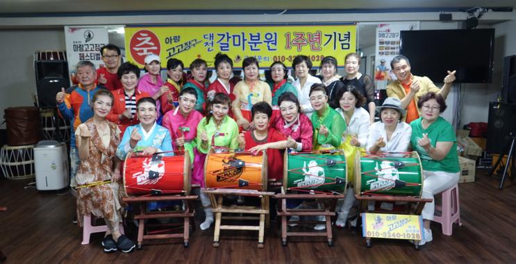 아랑고고장구 대전갈마분원,따박따박 김남주 원장, 아랑 장구로 나만의 브랜드를 펼쳐라!