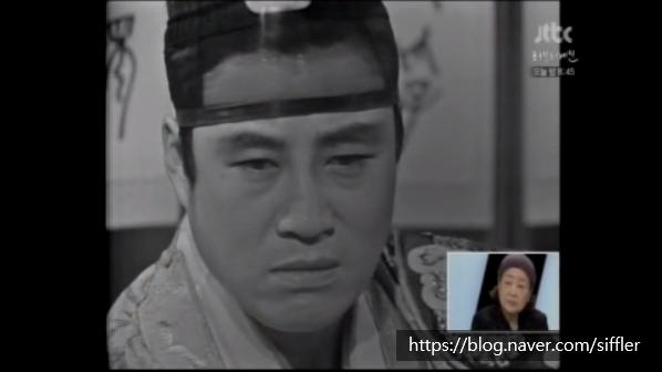 Lee Muk Won as King Seongjong
