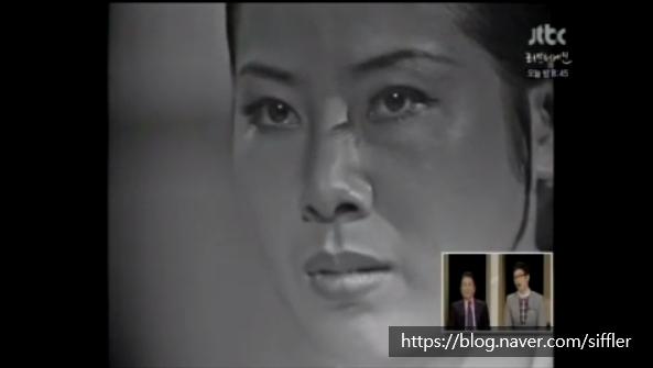 Seonwoo Yongnyeo as Jeong Gwi In