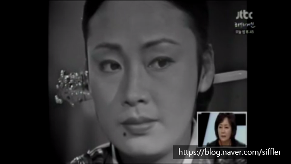 Kim Chang Suk as Eom So Yong