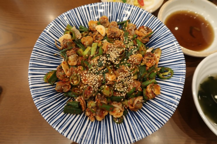 [연안식당] 꼬막비빔밥 먹어봤어요. : 꼬막맛집