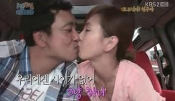 김남주 김승우 실종신고 불화설 나이 결혼 딸