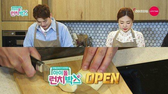 권혁수×에이핑크 남주 뭉친다 '아이돌 런치박스' 출연