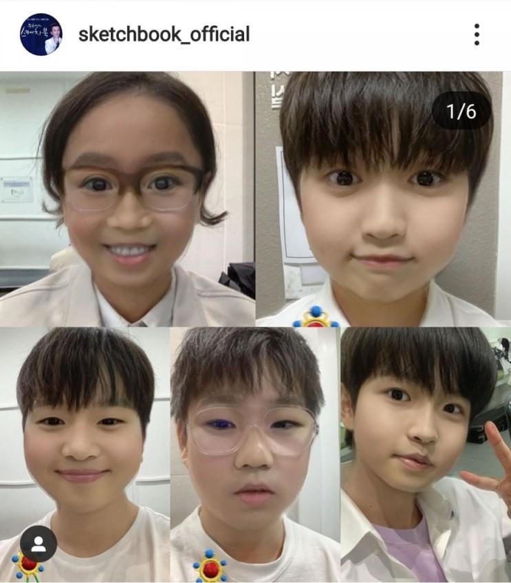 유희열의 스케치북 (일명 유스케) 김재환 출현! 오늘 밤 11시 KBS2 에서 본방사수하기!