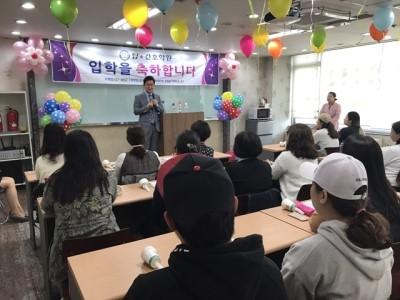인천 부평 탑간호학원 50기 입학식