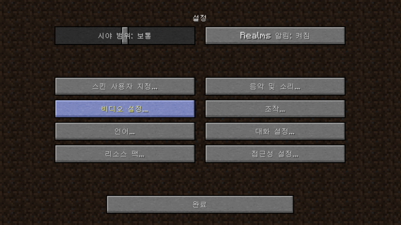 1.14.2 쉐이더
