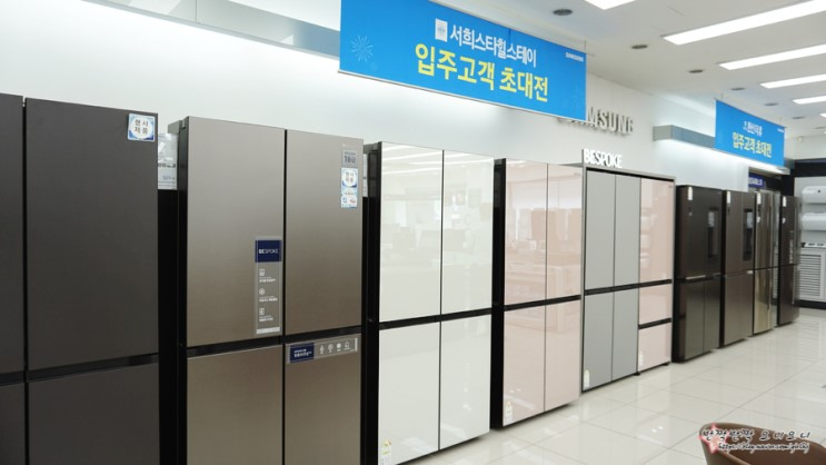 대구 삼성디지털프라자 대구강북점 핫한 비스포크 냉장고, 건조기 보고 왔어요 : )