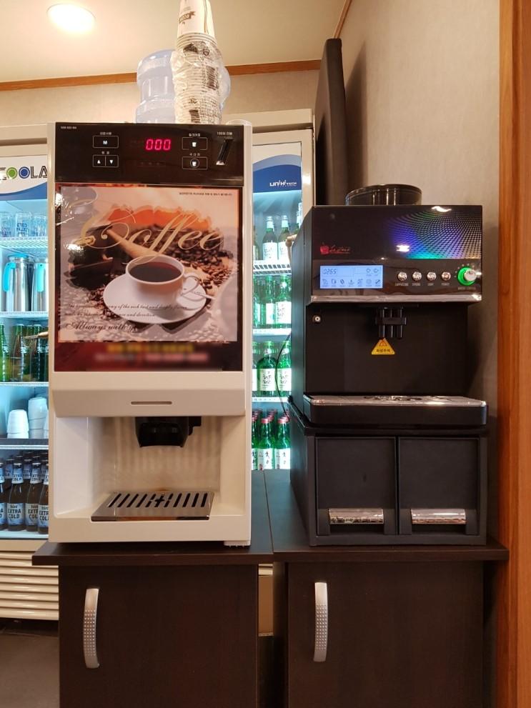 동구전자 커피자판기 중고 삽니다.