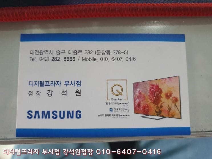 삼성 건조기 DV16R8540KV 구매는 디지털프라자 부사점에 문의해주세요~
