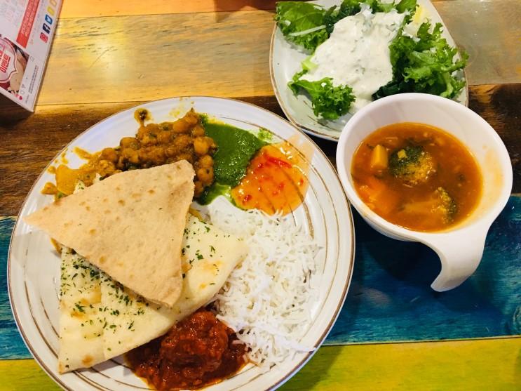 [인사동] 인사동 진짜 인도요리 전문점, 인도로 가는길
