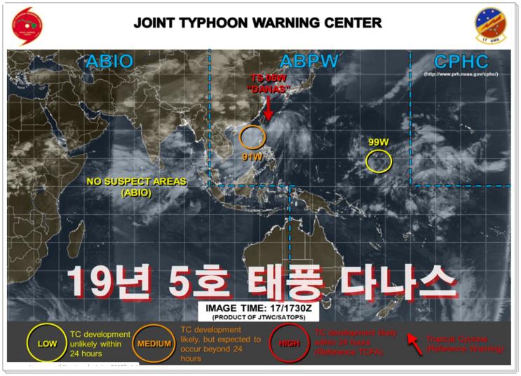 19년 제5호 태풍 다나스 - 예상경로 미국, 일본, 한국 기상청 예측자료 [한국 상륙예정]