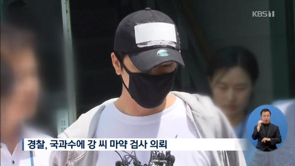 준강간·강제추행 혐의 강지환…오늘 오전 검찰 송치, 마약검사 의뢰