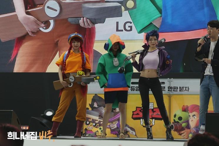 LG V50 ThinQ 듀얼스크린으로 한판 붙자 (게임 페스티벌 우주소녀)