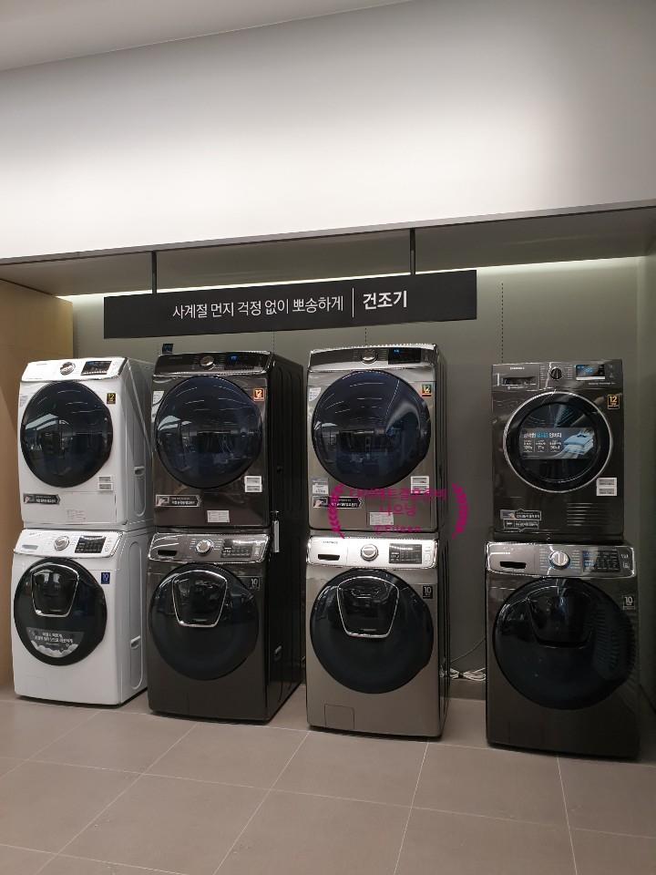 [가전] 삼성디지털프라자 강남본점 후기 - 세탁기&건조기