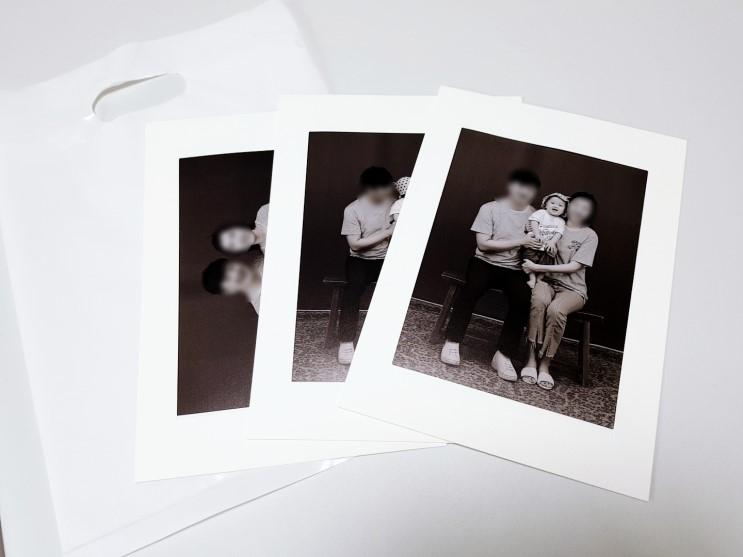 1913송정역시장 서봄사진관 흑백사진 추억까지