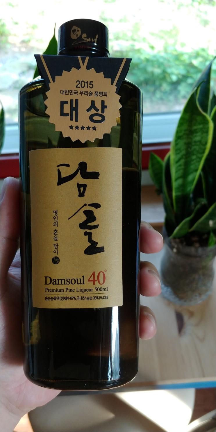 경남 함양의 전통주 솔송주와 담솔...
