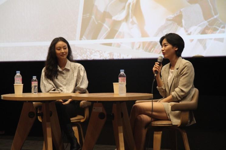 8/10(토) <영화의전당 Rising star-이주영 배우전 단편섹션1> GV 현장