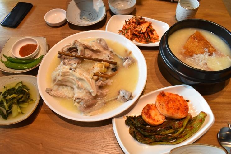 생생정보통 맛집 다람쥐마을 누룽지 백숙 애니골 맛집