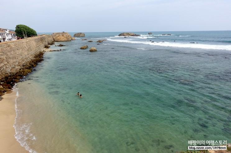 스리랑카 갈레 여행, 살벌했고 아름다웠던 갈레 요새 성벽 걷기