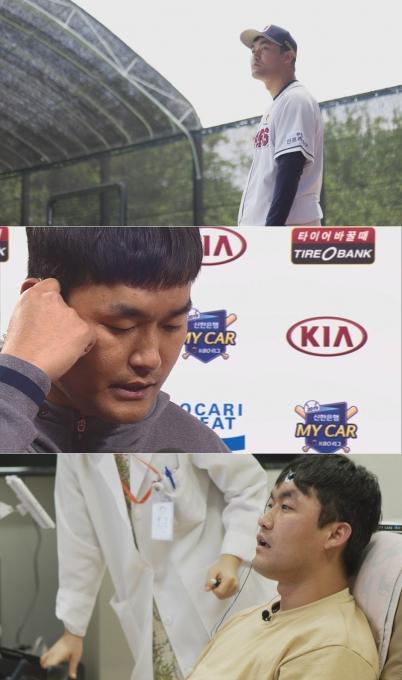 [홍상삼] 두산베어스 투수 홍상삼, '공황장애'를 어떻게든 극복하길... 힘내세요!