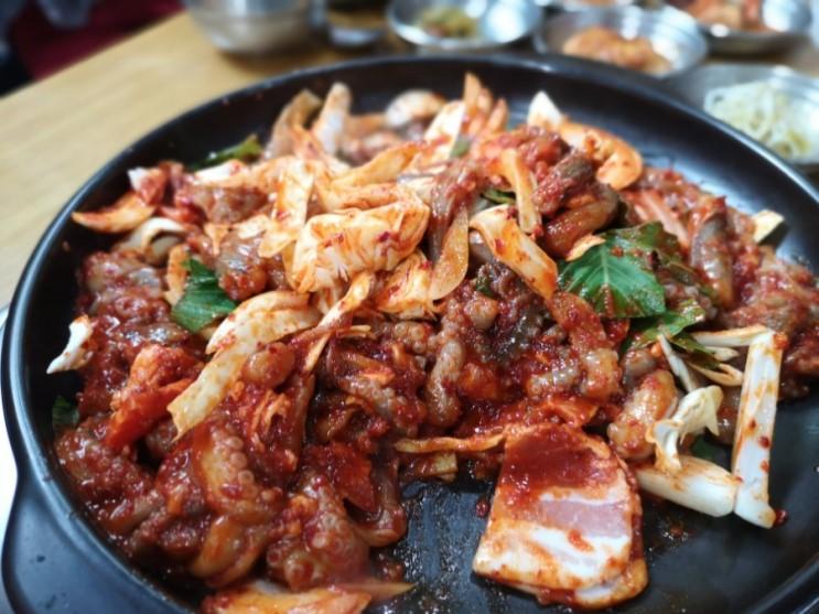 마포역 가성비 맛집 생선구이와 쭈꾸미 맛나는 구이구이(2번 방문)