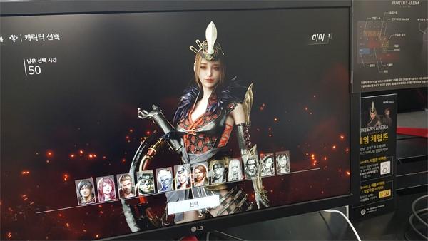 [헌터스아레나] 대전 온라인게임의 희망! 시연 리뷰
