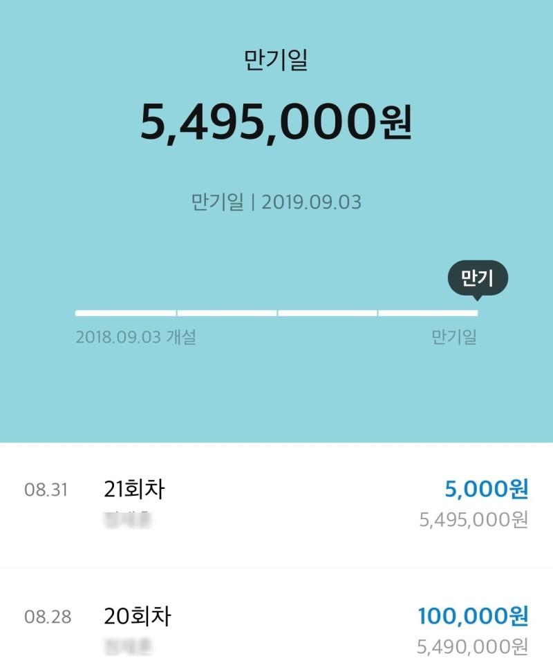 """̹´ì¹´ì˜¤ë±…크 ̞ìœìê¸ˆ 26주 ̞ìœìê¸ˆ ̞ìœìê¸ˆ ͛""""기 ̞ìœìê¸ˆ ̝´ìž ˄¤ì´ë²"""" ˸""""로그"""
