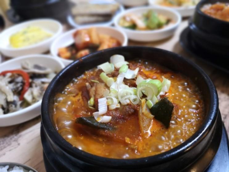 마포역 밥집 땅끝마을 점심시간 한정판 닭도리탕 정식 빨리가야만 먹을 수 있다.