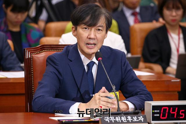 동양대 총장과 통화한 조국…법조계