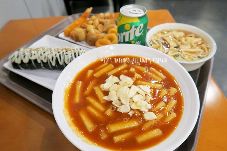 강남역 맛집 홍대마늘떡볶이 (홍마떡 강남점 가격+메뉴)