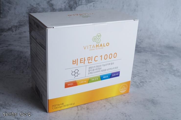 비타할로 영양제 비타민C 1000(쿠팡비타민C) 구매후기