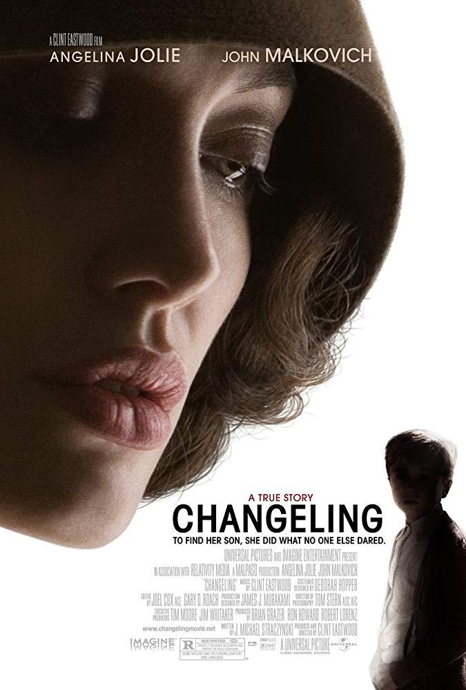 체인질링 (2008)