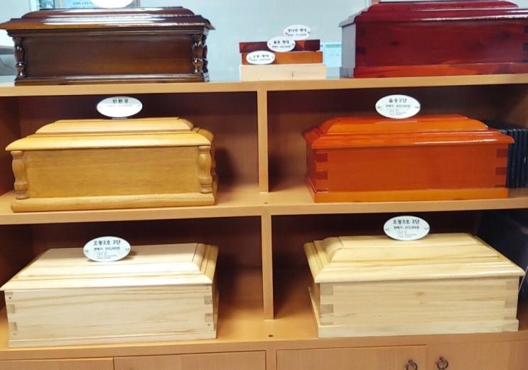 독산장례식장 이천수 목장 잘 알고 준비하시는 게 좋습니다!