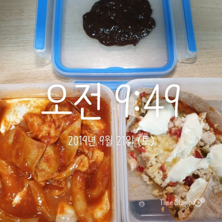 2019. 9. 21 토요일 유지어터 240일차 - 치팅데이?