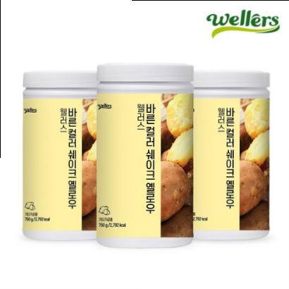 웰러스 바른 컬러쉐이크 옐로우(고구마맛) 750g + 쉐이크 보틀(30% 할인)