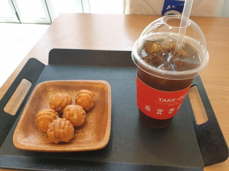 [판교/판교역 카페] 잣호두과자카페(★★★) - 간단히 호두과자와 커피 한 잔