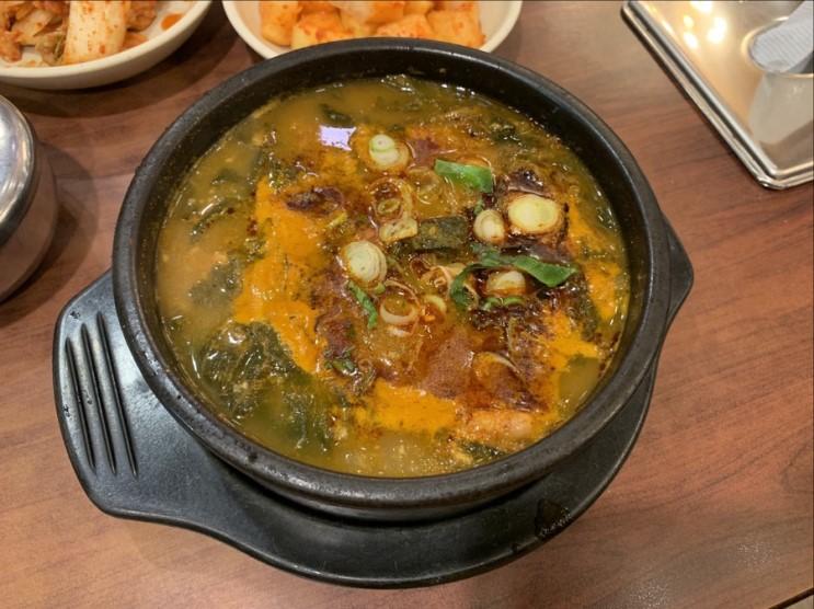 구리국밥 별내국밥 맛집 우리나라 얼큰한 국밥이 너무 맛있당