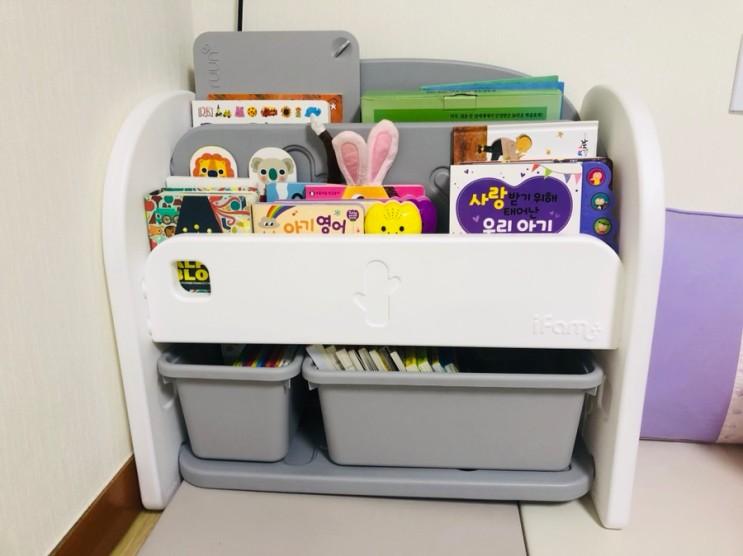 아기책장 추천 ::: 아이팜 이지두잉 전면 책장 조립방법 및 사용후기