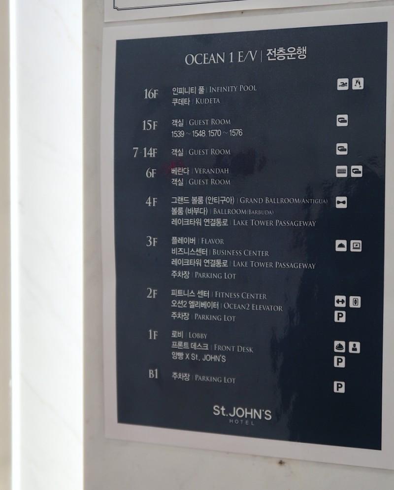 강릉여행] 세인트존스 호텔 디럭스룸, 자세한 숙박 후기. + 에어 ...